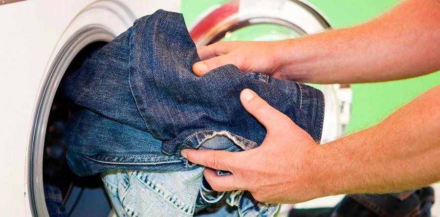Машинная стирка брюк