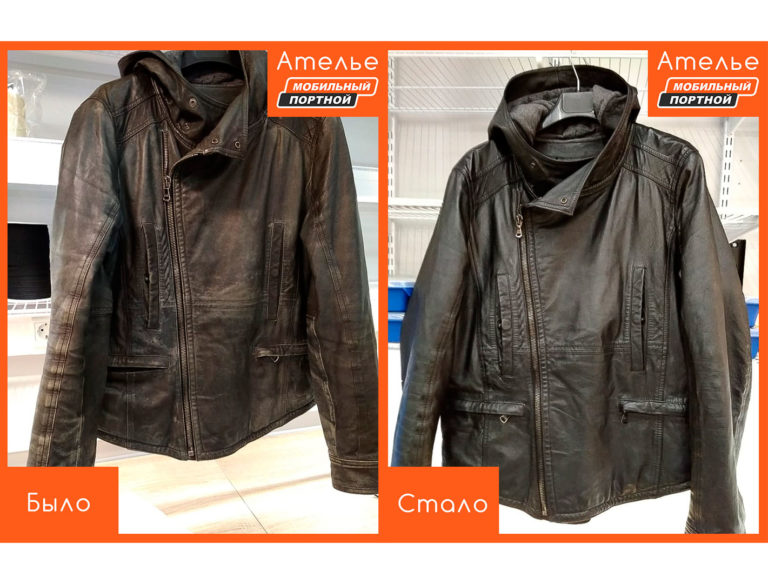 Обновление кожаной куртки, покраска кожи