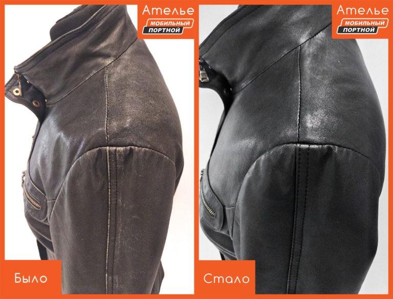 Покраска кожаной куртки, обновление цвета, восстановление кожи