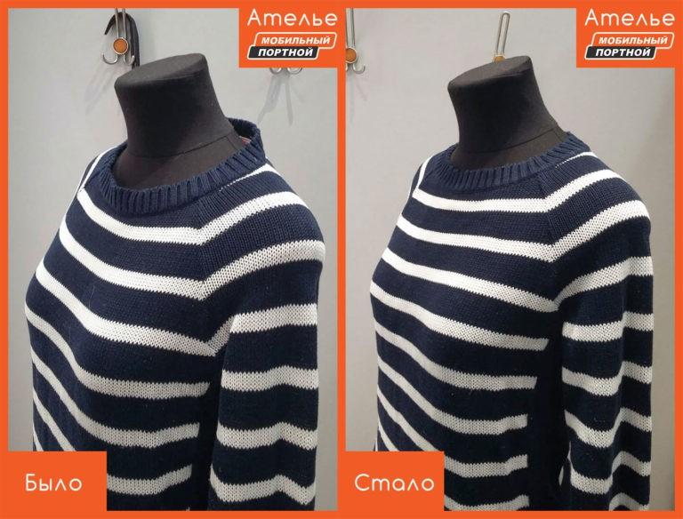 Ремонт горловины трикотажного свитера