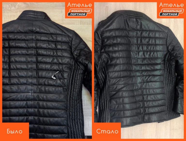Ремонт порыва на кожаной куртке
