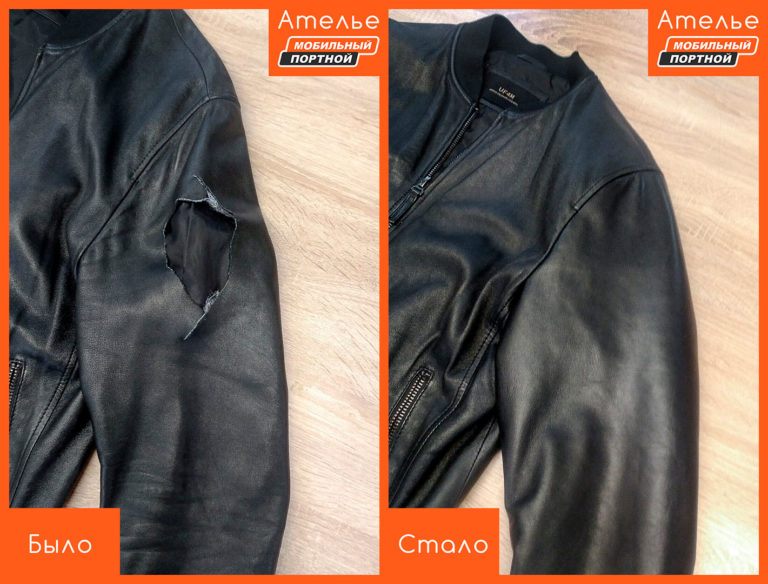 Ремонт разрыва на рукаве кожаной куртки