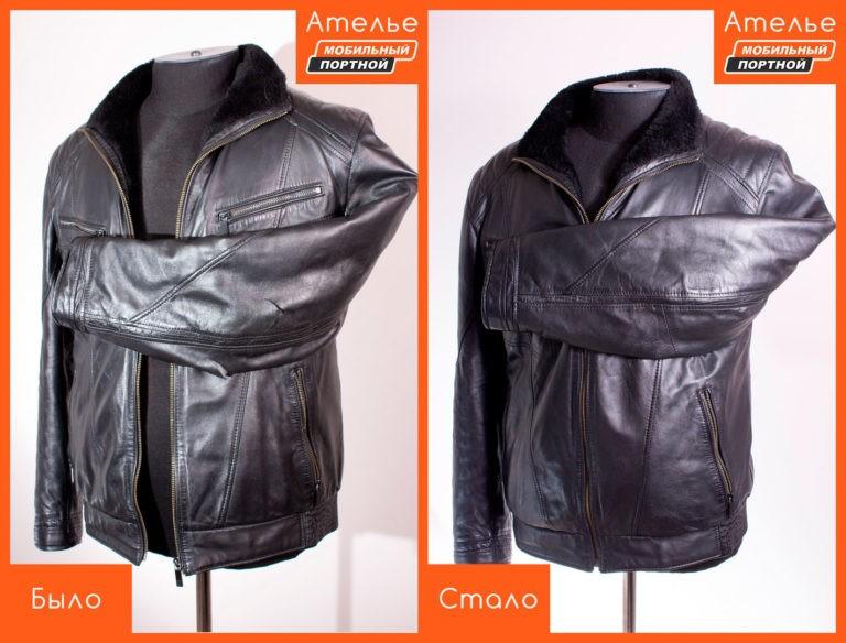 Реставрация разрывов на рукаве кожаной куртки
