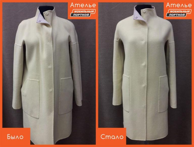 Уменьшение размера и подгонка по фигуре женского пальто