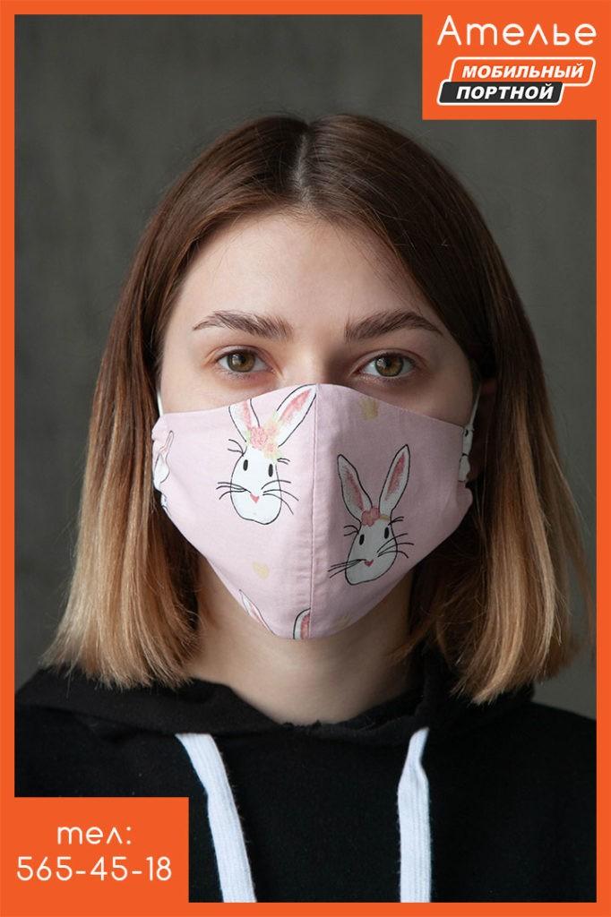 Маска защитная с зайцами