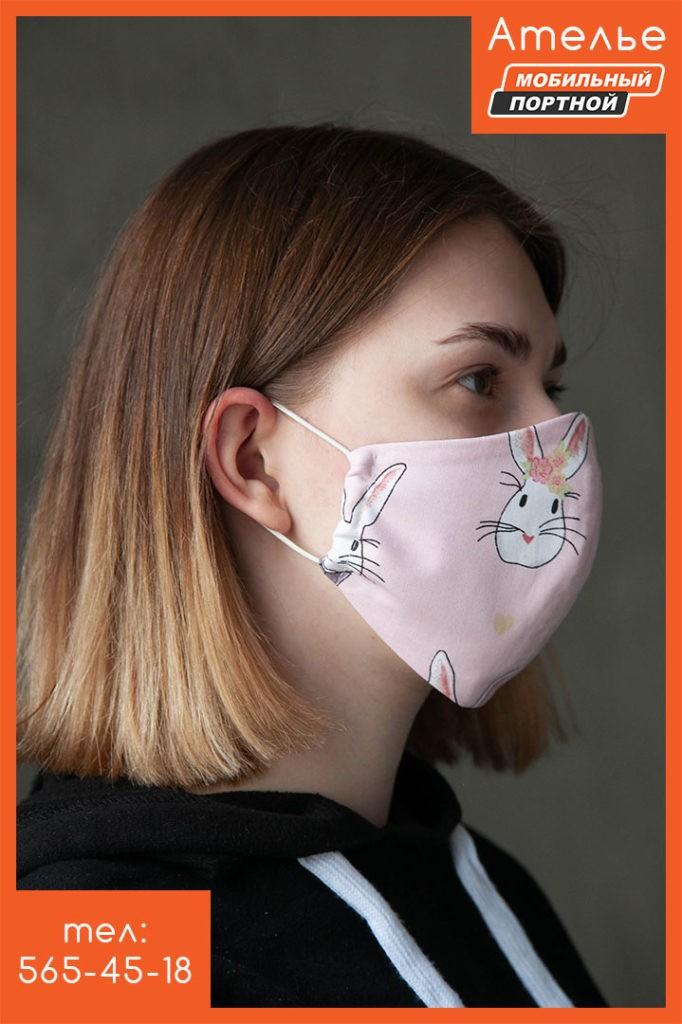 Пошив масок из ткани для лица из натурального хлопка. 3 или 2 слоя ткани. Многоразовое использование. Сатин премиум класса. Маска защитная с зайцами