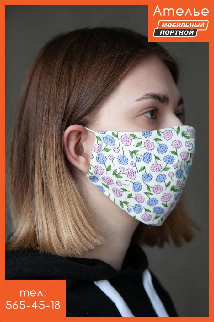 Пошив масок из ткани для лица из натурального хлопка. 3 или 2 слоя ткани. Многоразовое использование. Сатин премиум класса. Маска защитная с цветами