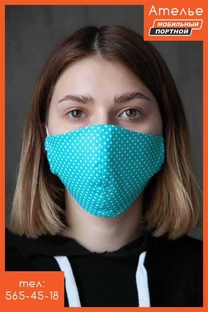 Пошив масок из ткани для лица из натурального хлопка. 3 или 2 слоя ткани. Многоразовое использование. Сатин премиум класса. Маска защитная для лица голубого цвета в горох