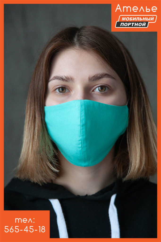 Пошив масок из ткани для лица из натурального хлопка. 3 или 2 слоя ткани. Многоразовое использование. Сатин премиум класса. Маска защитная для лица голубого цвета