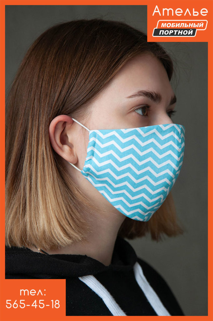 Пошив масок из ткани для лица из натурального хлопка. 3 или 2 слоя ткани. Многоразовое использование. Сатин премиум класса. Маска защитная голубого цвета
