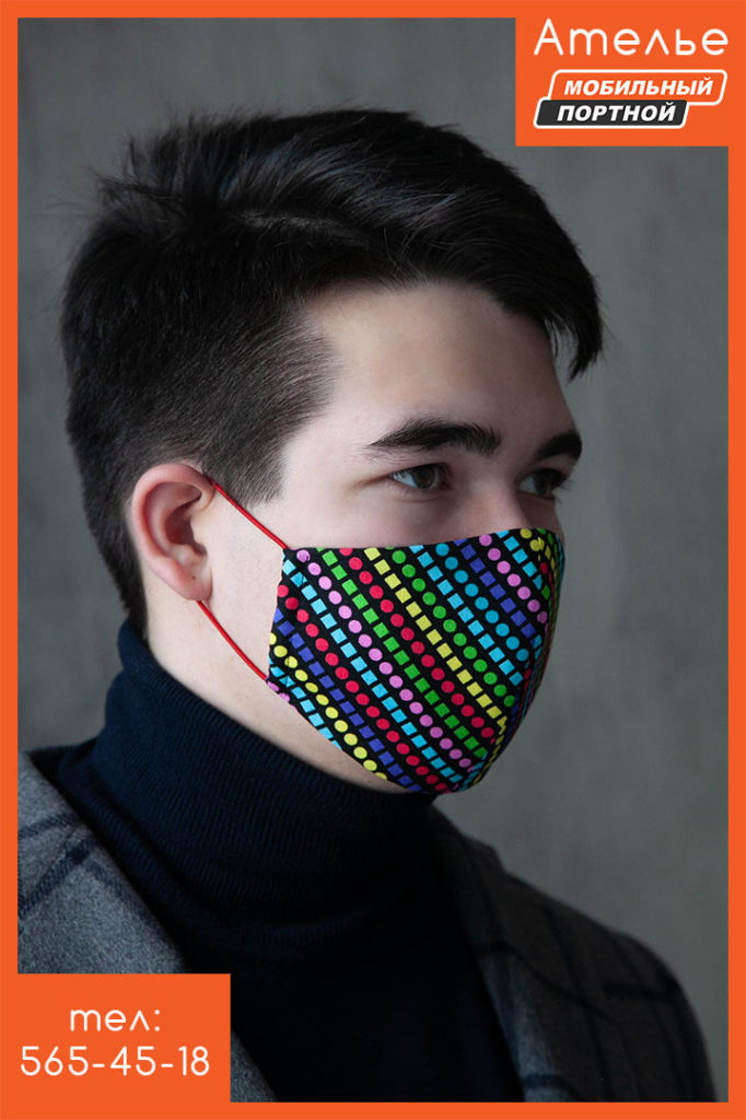 Маска защитная «Цветные полосы по диагонали»