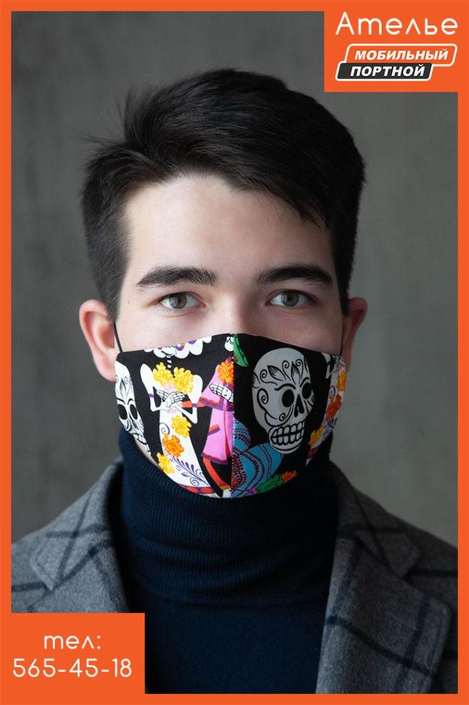 Пошив масок из ткани для лица из натурального хлопка. 3 или 2 слоя ткани. Многоразовое использование. Сатин премиум класса. Маска защитная «Череп»