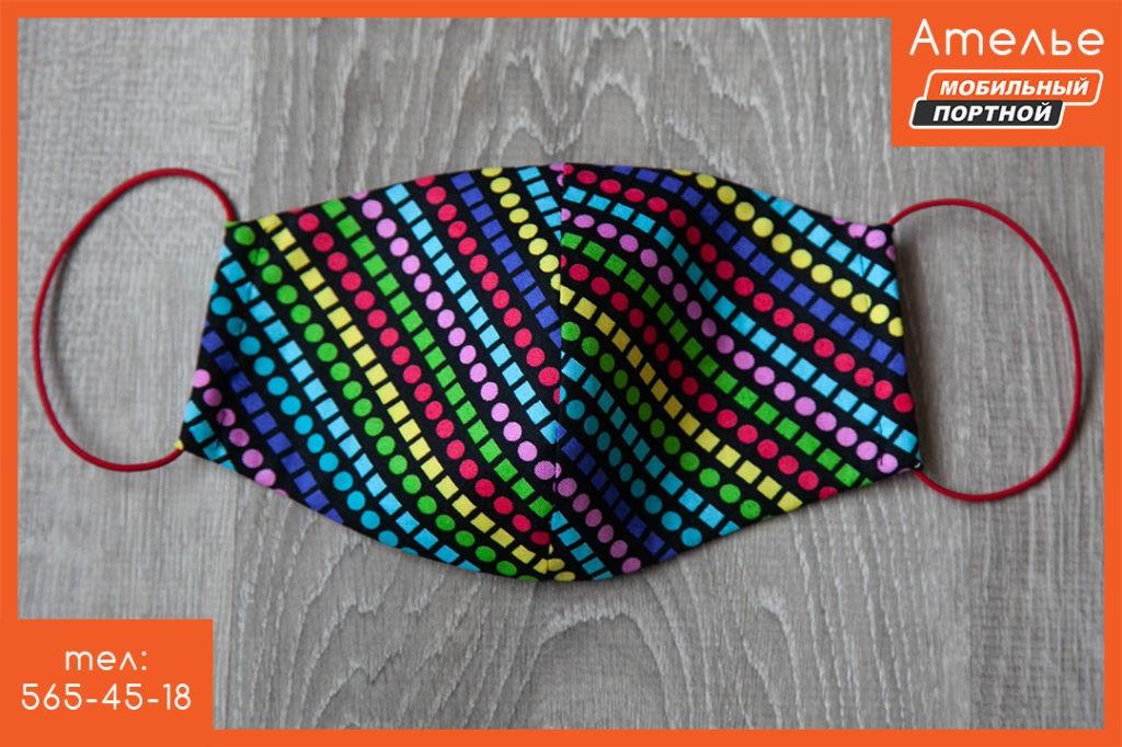 Пошив масок из ткани для лица из натурального хлопка. 3 или 2 слоя ткани. Многоразовое использование. Сатин премиум класса. Маска защитная «Цветные полосы по диагонали»