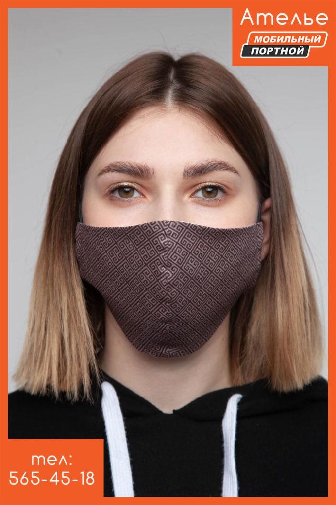 Защитные маски для лица