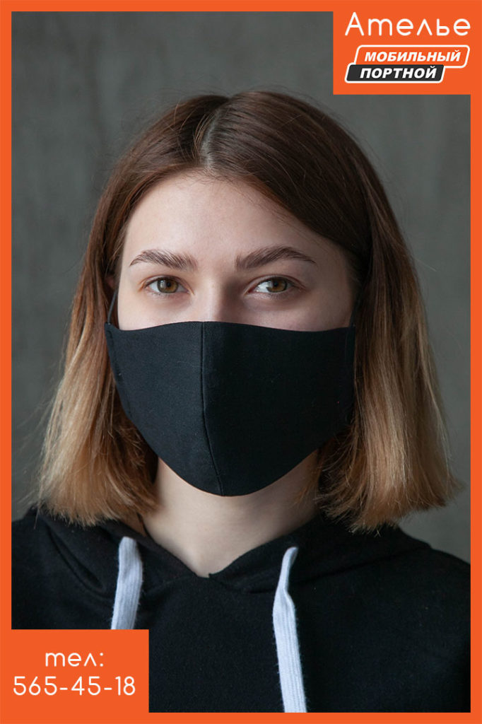 Маска защитная для лица