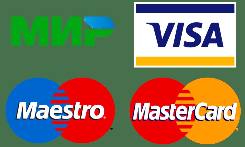Названия/логотипы платежных систем